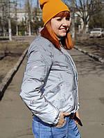 Светоотражающая женская демисезонная рефлективная куртка для девочки серые буквы M