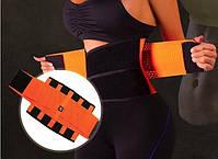 Пояс Xtrem Power Belt L, фото 2