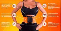 Пояс Xtrem Power Belt L, фото 3