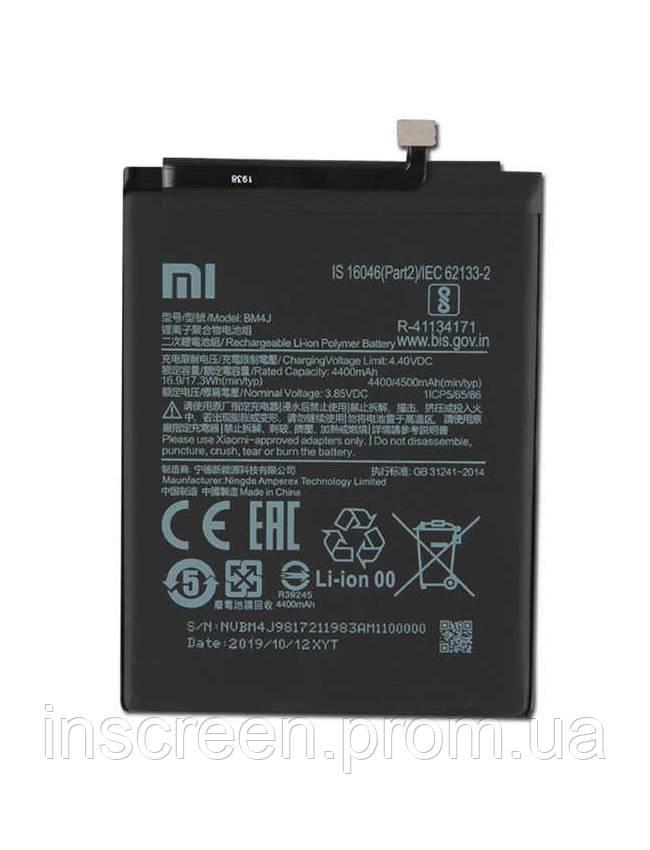 Акумулятор Xiaomi BM4J для Xiaomi Redmi note 8 Pro 4400mAh