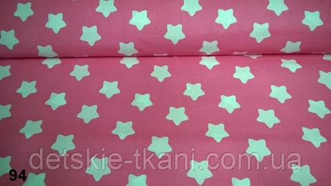 Бязь с белыми большими звёздами на амарантовом фоне (№94).