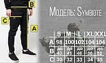 Мужские брюки карго черные | штаны джоггеры мужские весна-осень Турция. Живое фото (Брюки чоловічі), фото 6