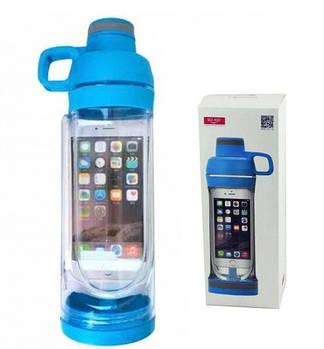 Спортивна пляшка CUP Bottle 5s з відсіком для мобільного телефону