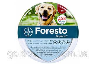 Foresto (Форесто) нашийник для собак від бліх і кліщів 70 см
