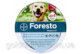 Foresto (Форесто) ошейник для собак от блох и клещей 70 см
