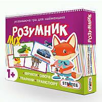 """Настольная игра Strateg """"Маленький розумник, MIX"""" 30300"""