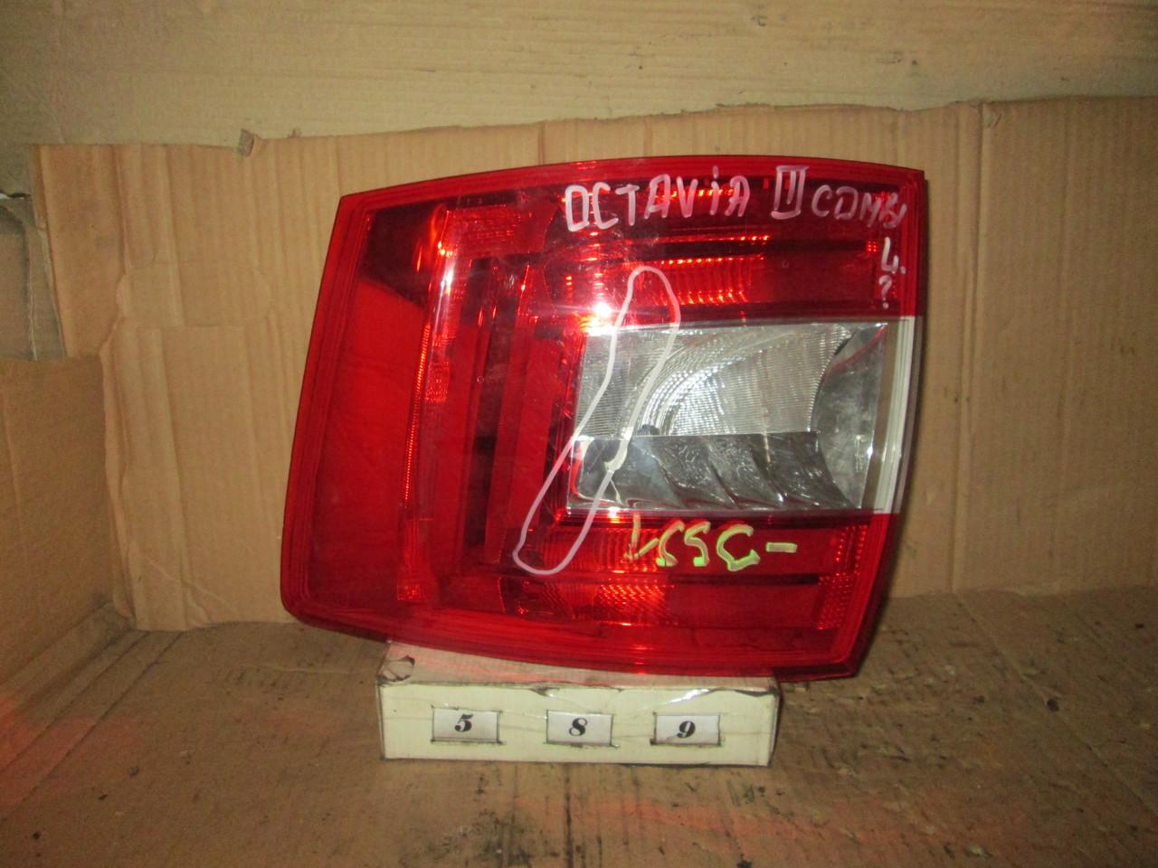 №589 Б/у ліхтар задній L для Skoda Octavia III Combi 2013-2020 (дефект)
