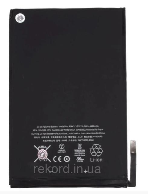 Аккумуляторы для планшетов APPLE iPad