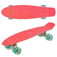 Скейт пенні борд Best Board 0440 Кораловий, світло