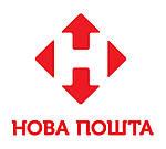 """Изменение тарифов на доставку компанией """"Новая Почта"""""""