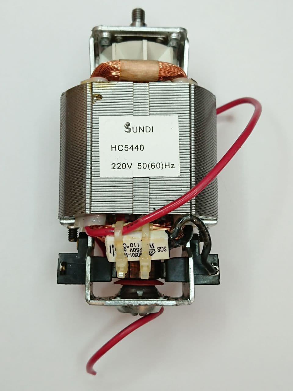 Двигатель для magic bullet HC5440 оригинал б.у.