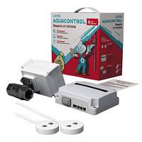 Система защиты от потопа СКПВ Neptun Aquacontrol Light 220B 1/2 (проводная)