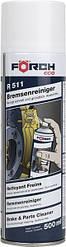Очиститель тормозной системы ECO R511 61100912