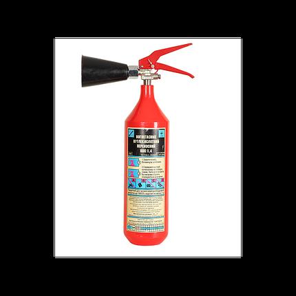 Огнетушитель углекислотный переносной ВВК-1,4/ОУ-2, фото 2