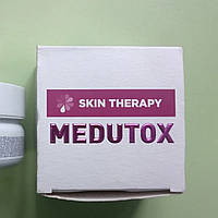 Medutox (Медутокс) омолаживающая сыворотка с пептидами медузы