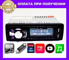 Автомагнітола Pioneer 62-97BT Bluetooth+2xUSB+SD+AUX 4x50W