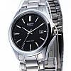 Часы CASIO MTP-1183A-1AEF (мод.№1332)