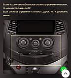 Junsun 4G Android магнитола для Mitsubishi Grandis 1 2003 - 2011, фото 2
