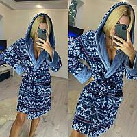 Жіночий домашній короткий халат з капюшоном і поясом теплий трендовий (р. 42-46) 51195