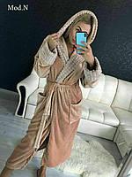 Довгий домашній халат з капюшоном жіночий трендовий з різними принтами (р. 42-46) 51196