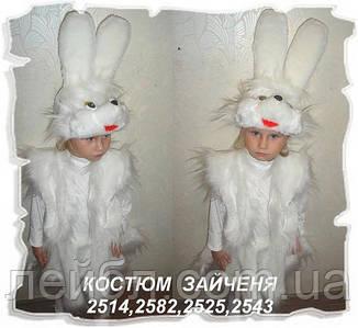 Карнавальный костюм Зайка белый