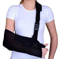Підтримуючий бандаж для руки (пов'язка Дезо) OSD-ARM304