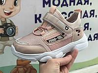 Новинки детской обуви стильные кроссовки BBT 27-32 р