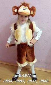 Карнавальний костюм мавпи