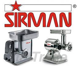Мясорубки Sirman (Италия)