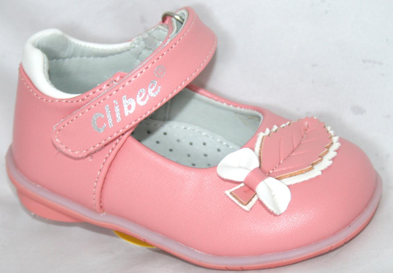 Дитячі святкові черевички для дівчаток Clibee 20-25
