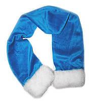 Новогодний детский шарф снегурочки голубой