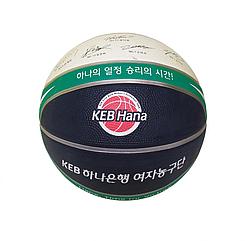 М'яч баскетбольний гумовий BT-BTB-0028 Розмір 7 Біло-блакитний