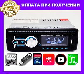 Автомагнітола Pioneer 1784DBT Bluetooth - USB+підсвітка RGB+FM+AUX+Пульт. (copi)