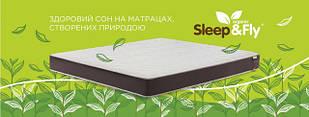 Коллекция матрасов Sleep & Fly Organic