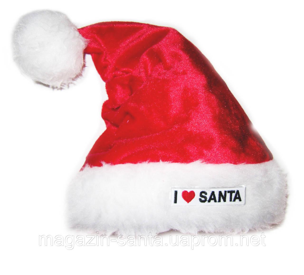 """Новогодняя Шапка Детская Деда Мороза Колпак Санта Клауса Santa Claus красная """"I LOVE SANTA """""""