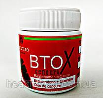 Natureza Botox Cenoura Ботокс Органіка, 50 г