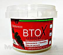 Natureza Botox Cenoura Ботокс Органіка, 100 г