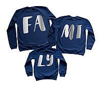 Парні кофти з довгим рукавом синього кольору для тата, мами і дитини з прикольним принтом Сім'я