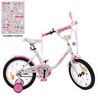 Велосипед двухколісний для дівчат рожевий Ballerina, колеса 18 дюймів PROF1 18Д. Y1885