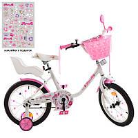 Велосипед двухколісний для дівчат з сидінням для ляльки рожевий Ballerina, колеса 18 дюймів PROF1 Y1885-1K