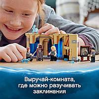 Конструктор лего Выручай-комната Хогвартса LEGO Harry Potter 75966