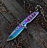 Нож складной Радуга, ЭКСКЛЮЗИВНАЯ МОДЕЛЬ