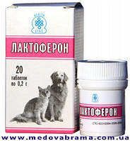 Лактоферон, Веда, Россия (таблетки 20 шт)