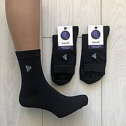 Мужские носки Смалий класические демисезонные
