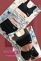 """Комплект жіночої білизни топ+ шорти (1упак/10 шт) """"LOVE"""" купити недорого від прямого постачальника"""