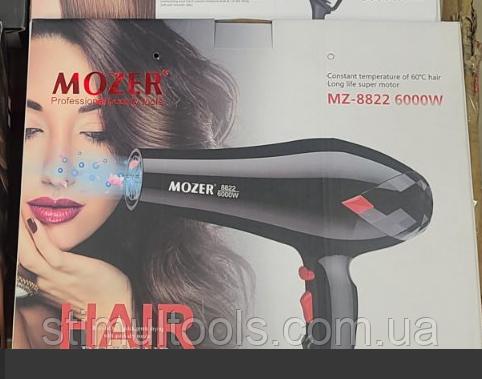 Фен Mozer MZ 8822