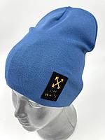 ОПТ, Дитяча трикотажна шапочка ковпак для хлопчика подвійна «Off White», фото 1