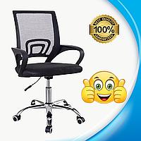 Кресло офисное Ergomax Black