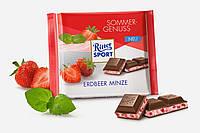 Шоколад Ritter Sport Erdbeer minze 100 г. Германия!