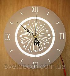 Настенные часы бра с подсветкой круглые Салют